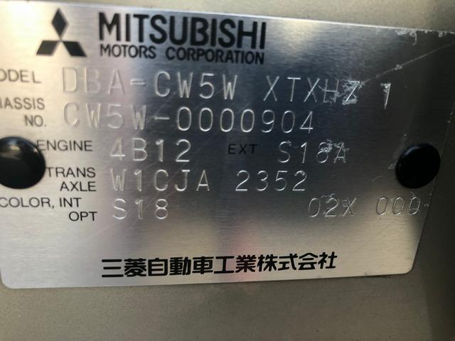 「三菱」「アウトランダー」「SUV・クロカン」「秋田県」の中古車21