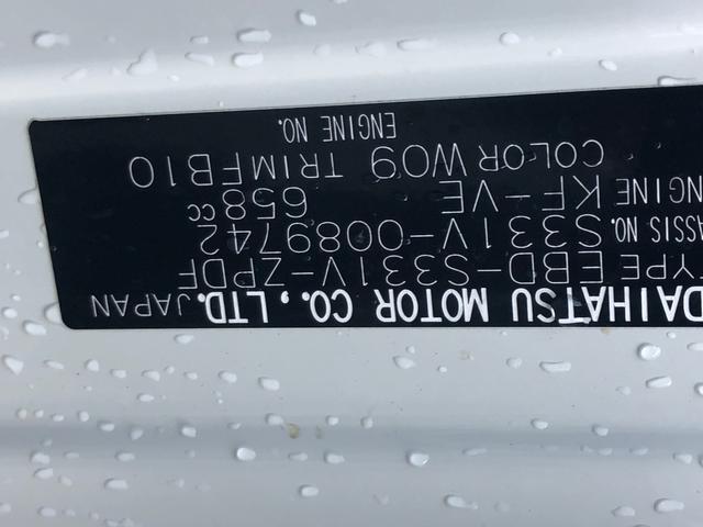 「ダイハツ」「ハイゼットカーゴ」「軽自動車」「秋田県」の中古車28