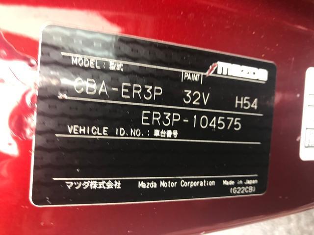 「マツダ」「CX-7」「SUV・クロカン」「秋田県」の中古車18