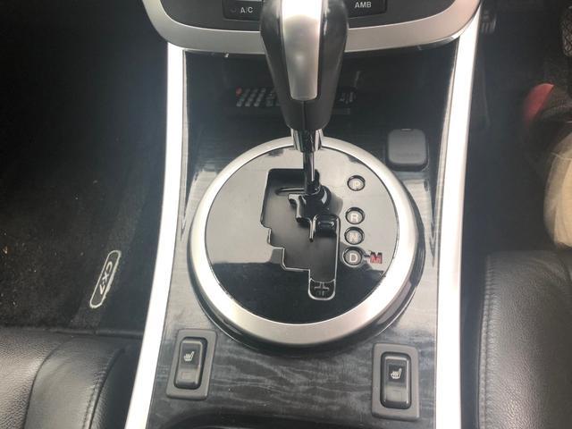 「マツダ」「CX-7」「SUV・クロカン」「秋田県」の中古車33