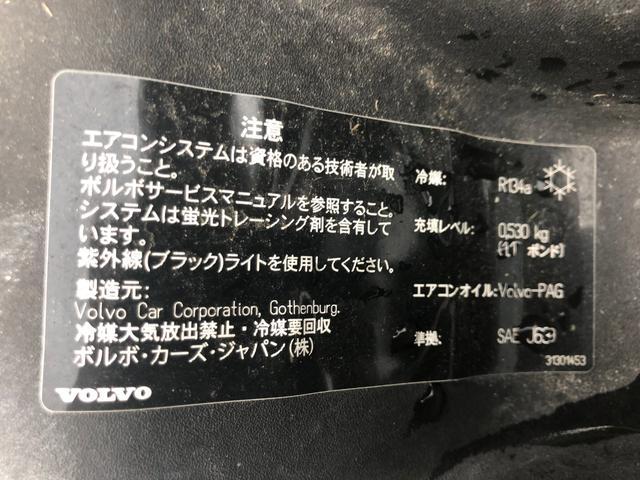 「ボルボ」「ボルボ V50」「ステーションワゴン」「秋田県」の中古車27