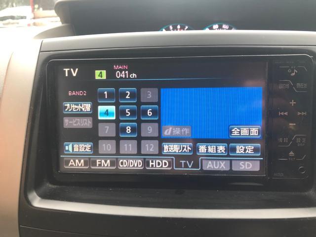 「トヨタ」「ノア」「ミニバン・ワンボックス」「秋田県」の中古車26