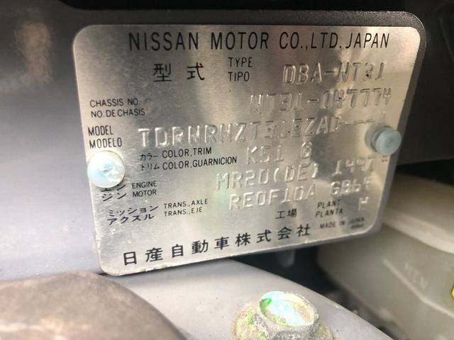 「日産」「エクストレイル」「SUV・クロカン」「秋田県」の中古車16
