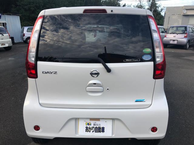 「日産」「デイズ」「コンパクトカー」「秋田県」の中古車21