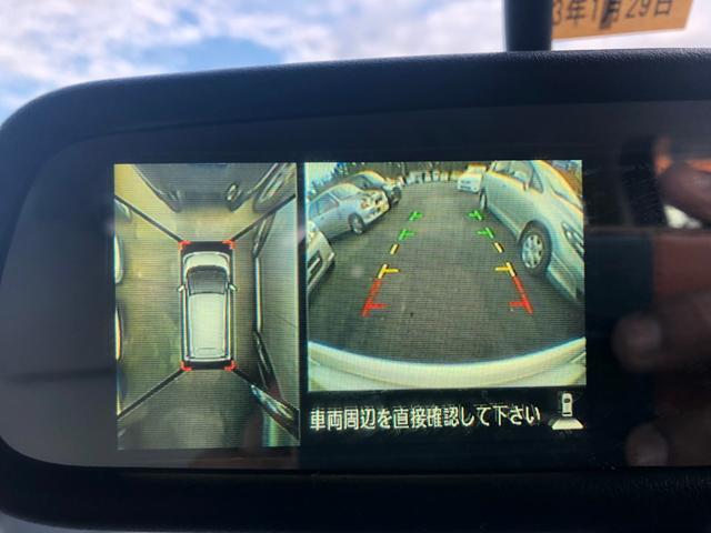 「日産」「デイズ」「コンパクトカー」「秋田県」の中古車31