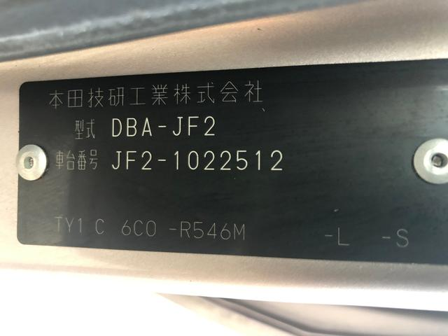 「ホンダ」「N-BOX」「コンパクトカー」「秋田県」の中古車29