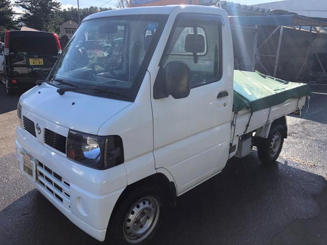 「日産」「クリッパートラック」「トラック」「秋田県」の中古車8