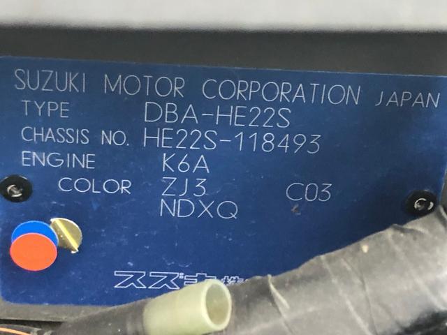 「スズキ」「アルトラパン」「軽自動車」「秋田県」の中古車18