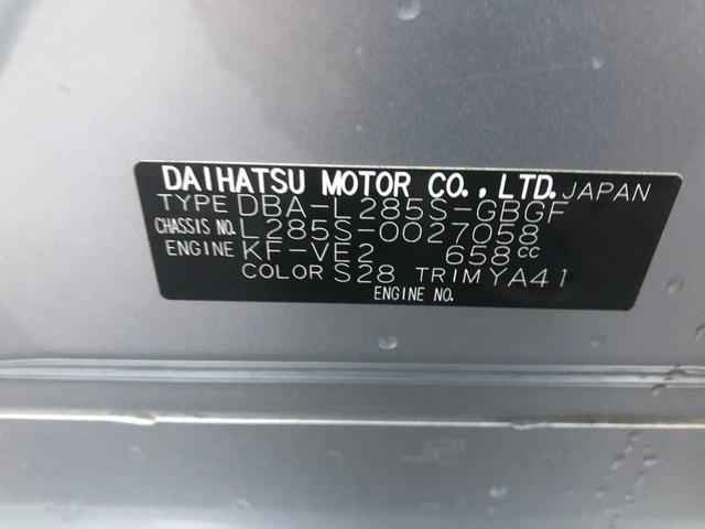「ダイハツ」「ミラ」「軽自動車」「秋田県」の中古車20