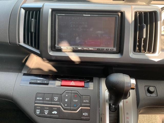 「ホンダ」「ステップワゴン」「ミニバン・ワンボックス」「秋田県」の中古車10