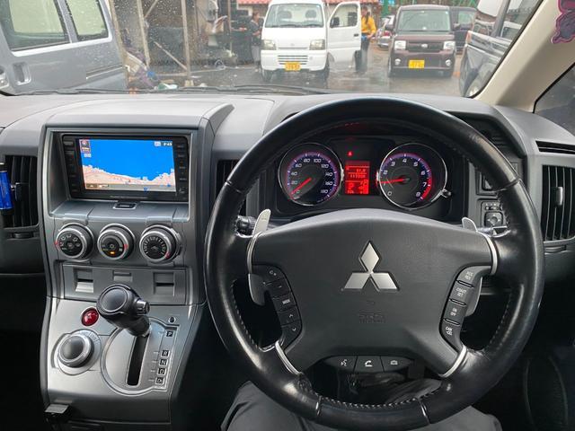 「三菱」「デリカD:5」「ミニバン・ワンボックス」「秋田県」の中古車20