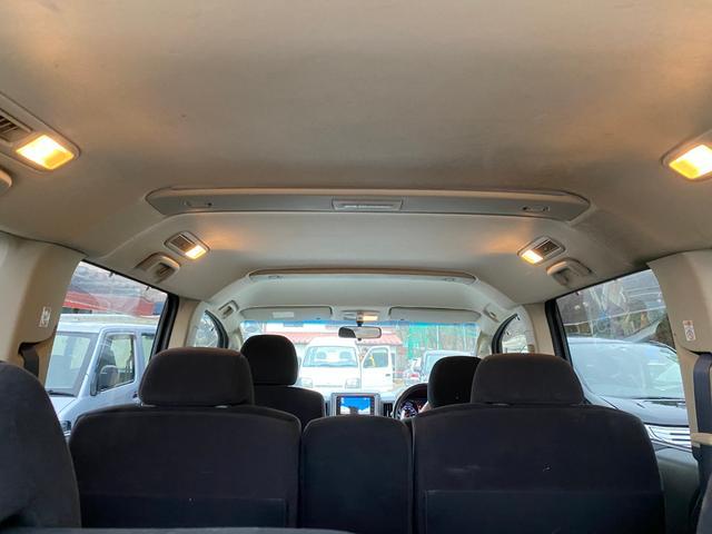 「三菱」「デリカD:5」「ミニバン・ワンボックス」「秋田県」の中古車34