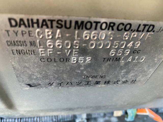 「ダイハツ」「ミラジーノ」「軽自動車」「秋田県」の中古車23