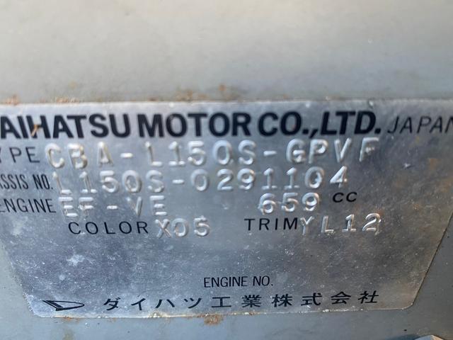 「ダイハツ」「ムーヴ」「コンパクトカー」「秋田県」の中古車15