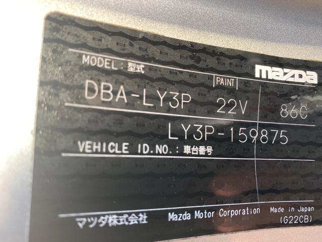 「マツダ」「MPV」「ミニバン・ワンボックス」「秋田県」の中古車24