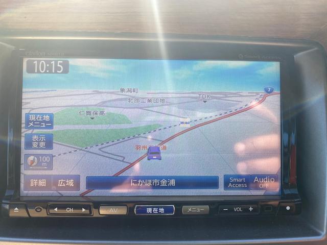 「マツダ」「MPV」「ミニバン・ワンボックス」「秋田県」の中古車25