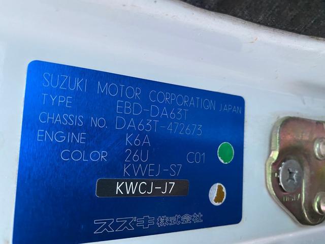 「スズキ」「キャリイトラック」「トラック」「秋田県」の中古車25