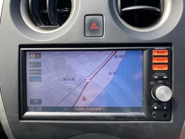 X FOUR 4WD(24枚目)