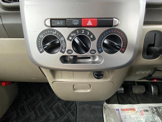 L 4WD(31枚目)