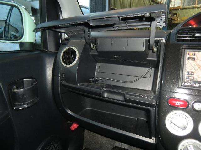 ライダー 4WD ターボ車 ナビ・フルセグTV シートヒータ(17枚目)