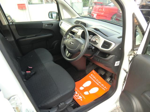 L ブラックインテリアセレクション 4WD(12枚目)