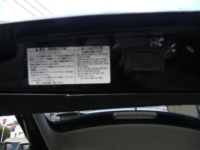 「トヨタ」「ハリアーハイブリッド」「SUV・クロカン」「青森県」の中古車18