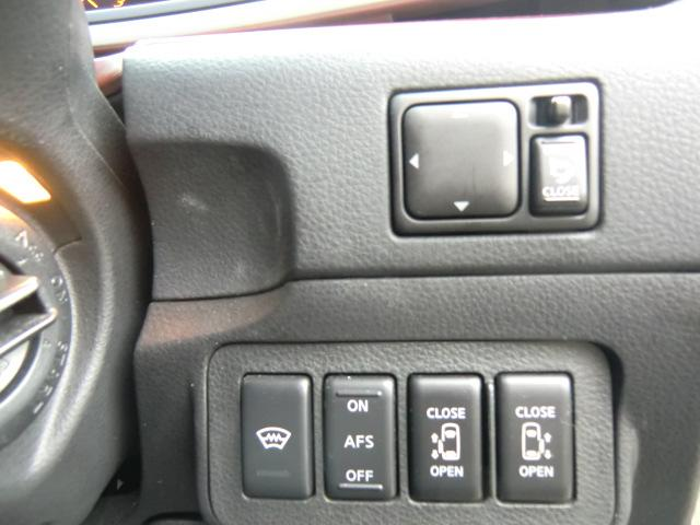 ハイウェイスター 両側パワースライドドア ツインサンルーフ フロントツインモニター フリップダウンモニター 電動カーテン 社外エンジンスターター 4WD(20枚目)