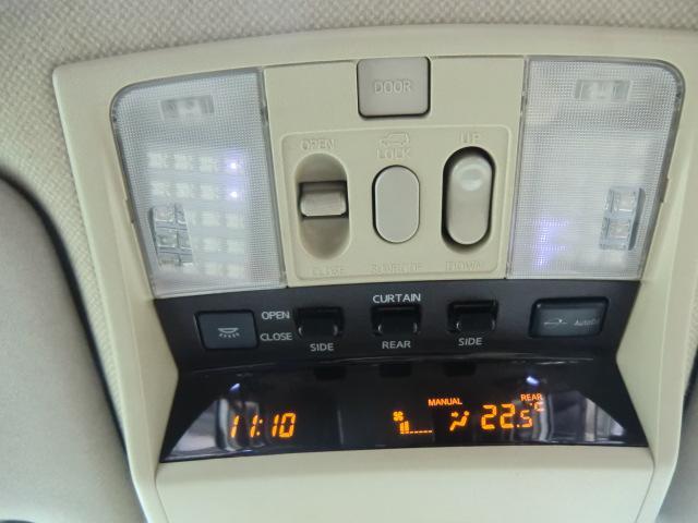 ハイウェイスター 両側パワースライドドア ツインサンルーフ フロントツインモニター フリップダウンモニター 電動カーテン 社外エンジンスターター 4WD(26枚目)
