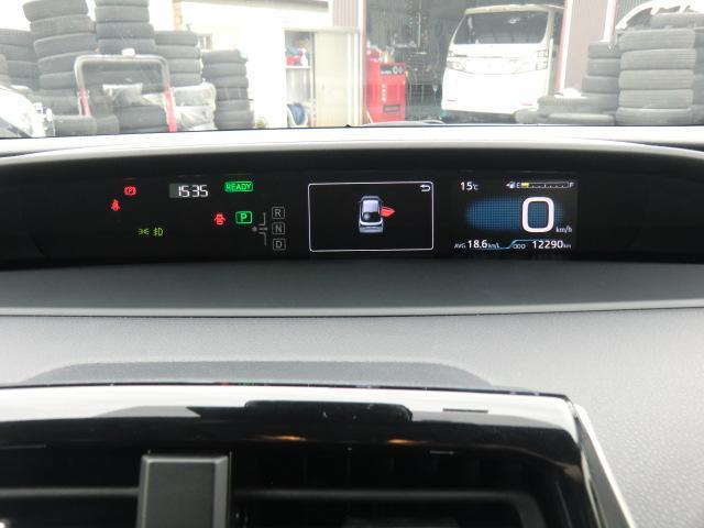 Sツーリングセレクション 現行後期モデル 4WD ワンオーナー車 レザーグレード TRDフルエアロ 新品純正エンジンスターター アルパイン9インチフルセグTV・ナビ・バックカメラ クルコン付 ETC 衝突被害軽減システム(20枚目)