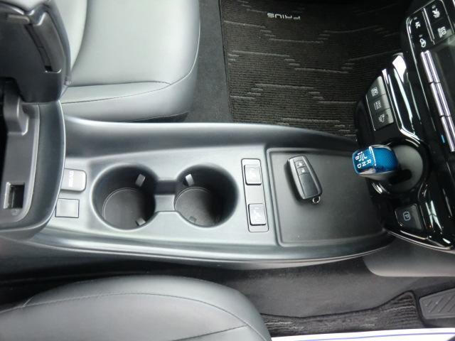 Sツーリングセレクション 現行後期モデル 4WD ワンオーナー車 レザーグレード TRDフルエアロ 新品純正エンジンスターター アルパイン9インチフルセグTV・ナビ・バックカメラ クルコン付 ETC 衝突被害軽減システム(22枚目)