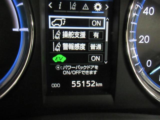プレミアム 4WD 寒冷地 メモリーナビ バックカメラ フルセグ LEDヘッドランプ フルエアロ アルミホイール スマートキー オートクルーズコントロール ETC 盗難防止装置 電動シート キーレス ワンオーナー(10枚目)