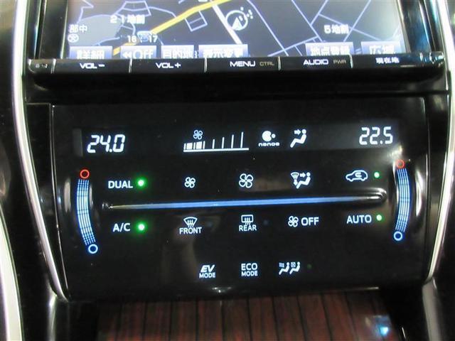 プレミアム 4WD 寒冷地 メモリーナビ バックカメラ フルセグ LEDヘッドランプ フルエアロ アルミホイール スマートキー オートクルーズコントロール ETC 盗難防止装置 電動シート キーレス ワンオーナー(17枚目)