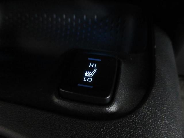 G 4WD 寒冷地 衝突被害軽減システム メモリーナビ バックカメラ LEDヘッドランプ アルミホイール スマートキー オートクルーズコントロール ETC 盗難防止装置 キーレス 横滑り防止機能(19枚目)
