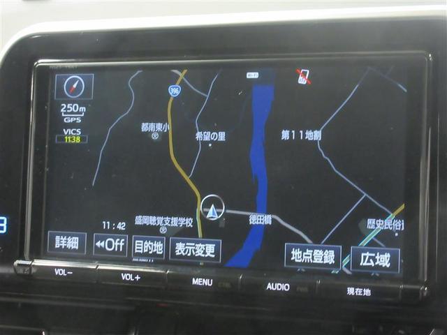 G-T 4WD 衝突被害軽減システム メモリーナビ バックカメラ フルセグ LEDヘッドランプ アルミホイール スマートキー オートクルーズコントロール ETC 盗難防止装置 キーレス 横滑り防止機能(8枚目)