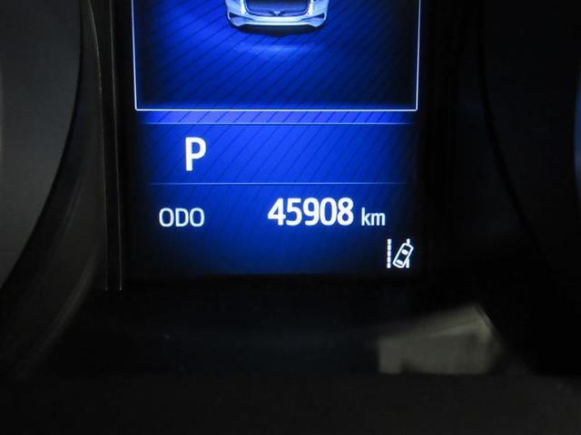 G-T 4WD 衝突被害軽減システム メモリーナビ バックカメラ フルセグ LEDヘッドランプ アルミホイール スマートキー オートクルーズコントロール ETC 盗難防止装置 キーレス 横滑り防止機能(17枚目)