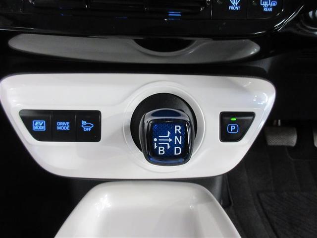 Aツーリングセレクション 4WD 衝突被害軽減システム メモリーナビ バックカメラ ワンセグ LEDヘッドランプ アルミホイール スマートキー オートクルーズコントロール ETC 盗難防止装置 キーレス 横滑り防止機能(15枚目)