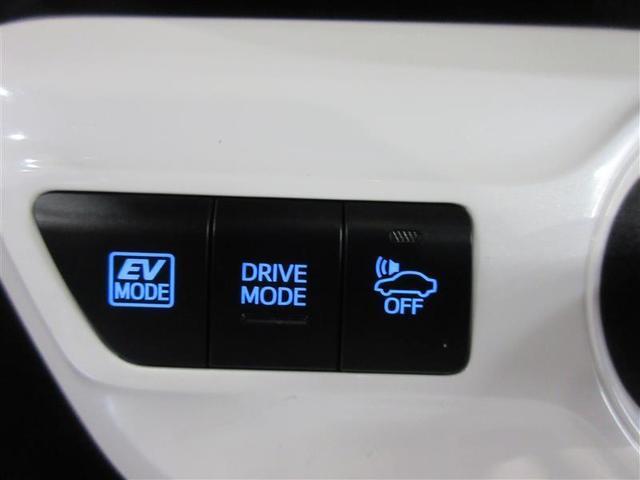 Aツーリングセレクション 4WD 衝突被害軽減システム メモリーナビ バックカメラ ワンセグ LEDヘッドランプ アルミホイール スマートキー オートクルーズコントロール ETC 盗難防止装置 キーレス 横滑り防止機能(16枚目)