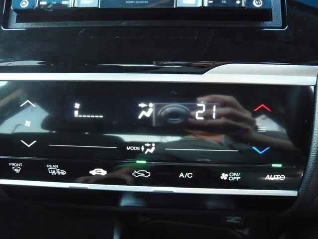 ホンダ フィット 13G・Fパッケージ  4WD ナビ TV スマートキー