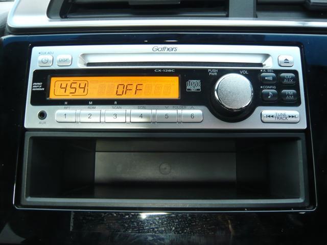 13G・Fパッケージ 4WD スマートキー 横滑り防止機能(18枚目)