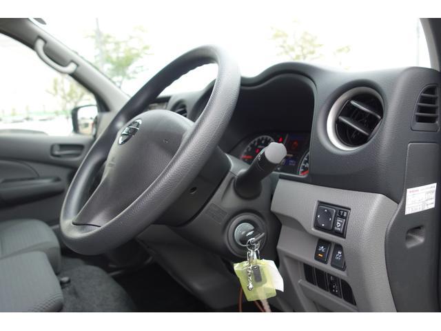 ロングDX 2WD エマージェンシーブレーキ 横滑り防止機能 バックカメラ 法人ワンオーナー車 リースUP車 キーレス 記録簿(10枚目)