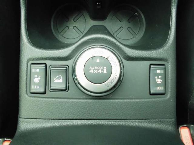 日産 エクストレイル ハイブリッド20XエマージェンシーブレーキPKG 4WD