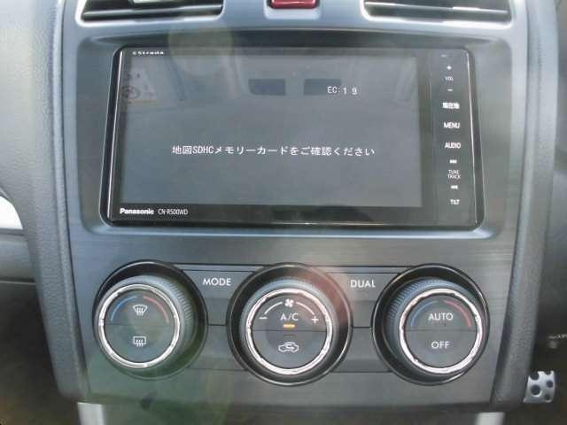 2.0XT アイサイト 4WD 地デジSDナビ クルコン(16枚目)