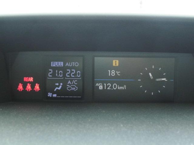 「スバル」「XVハイブリッド」「SUV・クロカン」「青森県」の中古車33