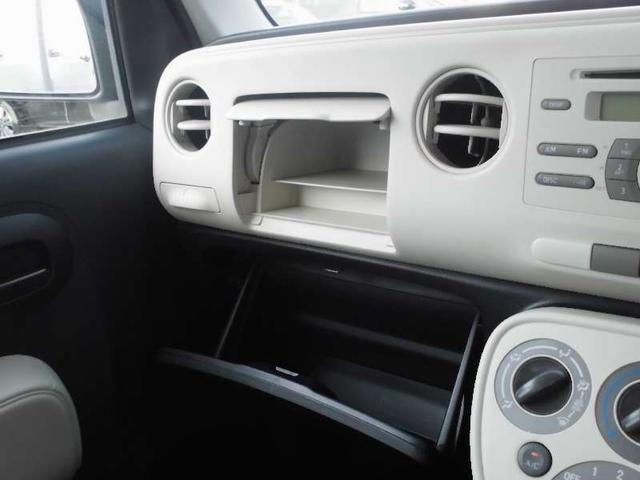 Xスペシャル 4WD 純正オーディオ CD 電動格納ミラー(20枚目)