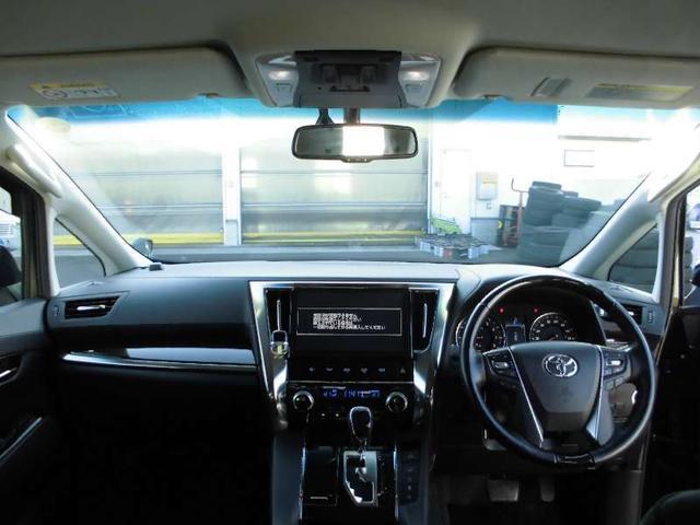 Z Gエディション 4WD 10インチナビ セーフティセンス(3枚目)