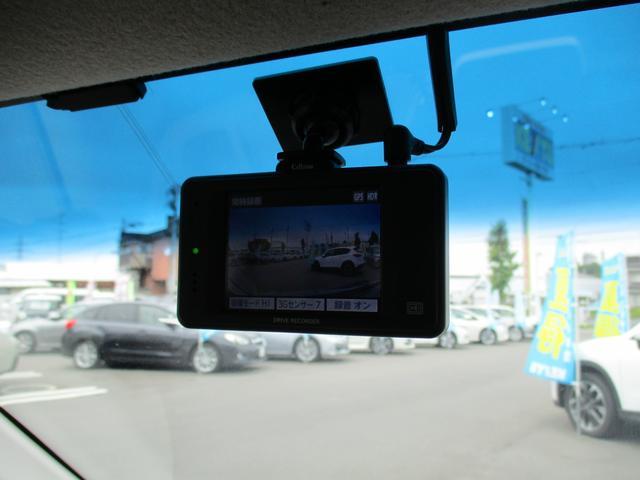 G SSパッケージ 4WD フルセグナビ バックカメラ(35枚目)