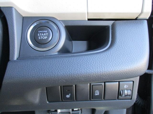 X FOUR 4WD! 禁煙車 純正ナビ ETC シートヒーター フルセグ BLUETOOTHオーディオ バックカメラ CD DVD再生 スマートキー プッシュスタート 純正14インチアルミホイール(29枚目)