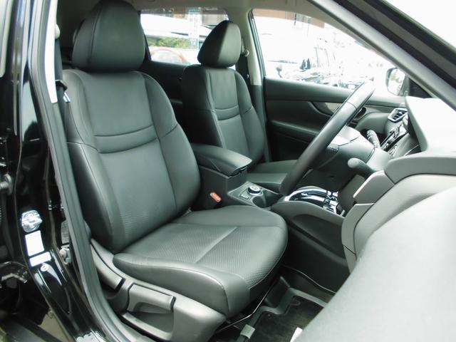 日産 エクストレイル 20X ハイブリッド エマージェンシーブレーキPKG 4WD