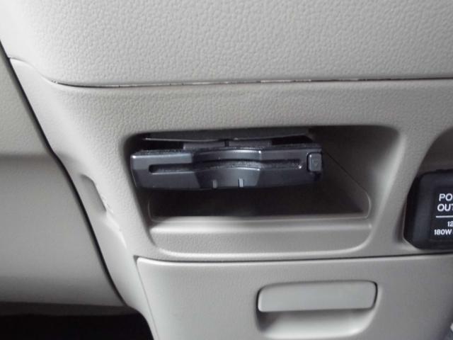 ホンダ N BOX G・Lパッケージ4WD SDナビ バックカメラ 電動スライド