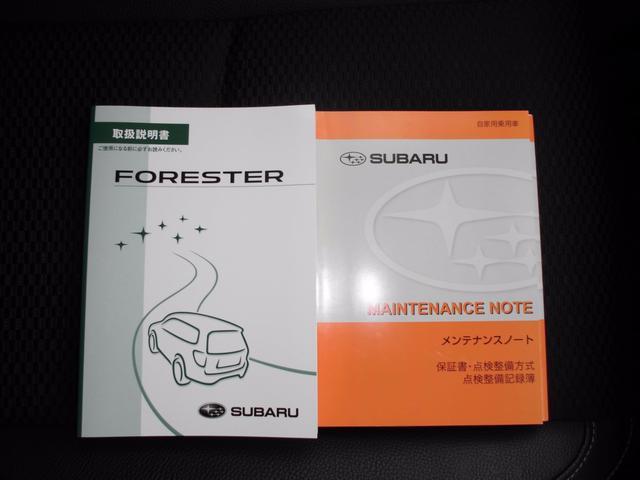 スバル フォレスター 2.0XT アイサイト 4WDターボ ハーフレザー ETC